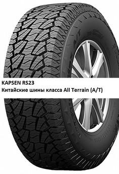 Kapsen RS23