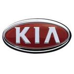 Replica Kia